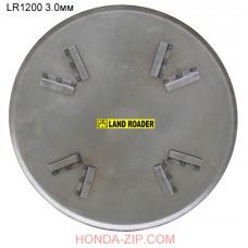 Диск затирочный 1200 мм толщина 3.0 мм LR1200-3.0 на 8 зацепов