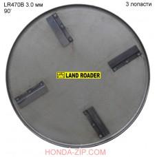 Диск затирочный стальной 470 мм толщина 3.0 мм LR470-3.0 на 3 зацепа