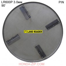 Диск затирочный 600 мм толщина 3.0 мм LR600P-3.0 на 4 зацепа (шпилька)