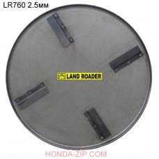 Диск затирочный 760 мм толщина 2.5 мм LR760-2.5 на 4 зацепа