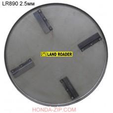 Диск затирочный 890 мм толщина 2.5 мм LR890-2.5 на 4 зацепа