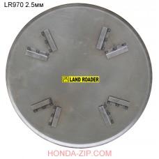 Диск затирочный 970 мм толщина 2.5 мм LR970-2.5 на 8 зацепов