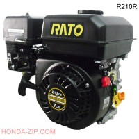 Бензиновый двигатель RATO R210R с понижающим редуктором