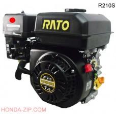 Бензиновый двигатель RATO R210S для использования в зимнее время