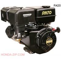 Бензиновый двигатель RATO R420