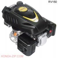 Бензиновый двигатель RATO RV150 с вертикальным валом