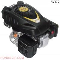 Бензиновый двигатель RATO RV170 с вертикальным валом