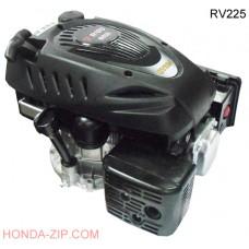 Бензиновый двигатель RATO RV225 с вертикальным валом