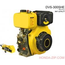 Двигатель дизельный DVS300.SHE с электростартером шлицевой вал