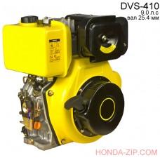Двигатель дизельный DVS410
