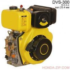 Двигатель дизельный DVS300