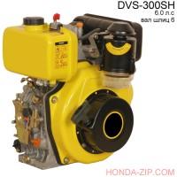 Двигатель дизельный DVS300.SH шлицевой вал