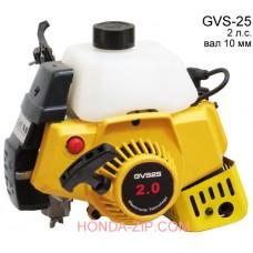 Двигатель бензиновый GVS25 двухтактный