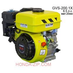 Двигатель бензиновый GVS200.1X с понижающим редуктором