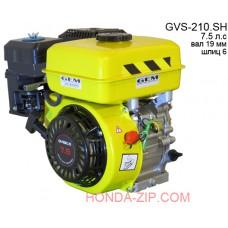 Двигатель бензиновый GVS200.SH шлицевой вал