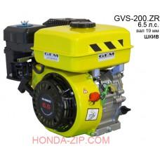 Двигатель бензиновый GVS200.ZR со шкивом для трех ремней
