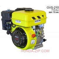 Двигатель бензиновый GVS210 вал 19мм