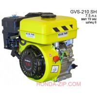 Двигатель бензиновый GVS210.SH шлицевой вал