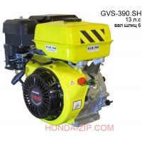 Двигатель бензиновый GVS390.SH шлицевой вал
