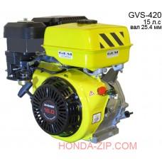 Двигатель бензиновый GVS420