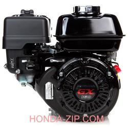 Двигатель HONDA GX160H1 SX3 SD вал 20мм шпонка (без упаковки)