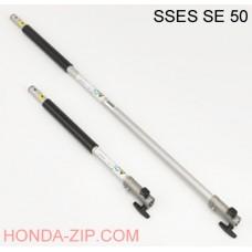 Удлинитель SSES SE 500мм для HONDA UMC 435E