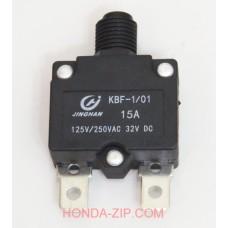 Автоматический выключатель компрессора 15А