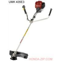 Мотокоса HONDA UMK 435E3 UEET