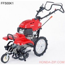 Культиватор HONDA FF500K1 DE (грунтофрез)