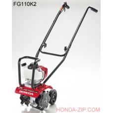 Культиватор HONDA FG110K2 DET (грунтофрез)