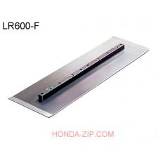 Лопасти затирочные 600 мм финишные 2.5 мм LR600-F под болт