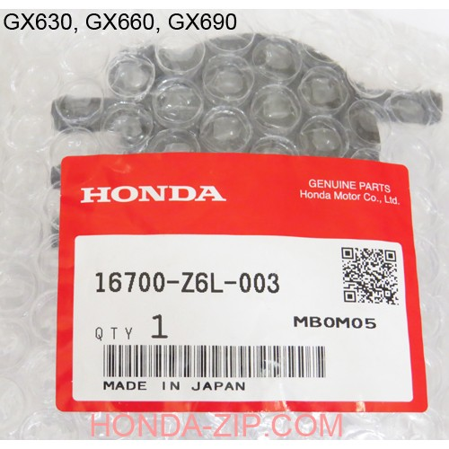 Насос топливный для двигателя HONDA GX630, GX660, GX690 16700-Z6L-003