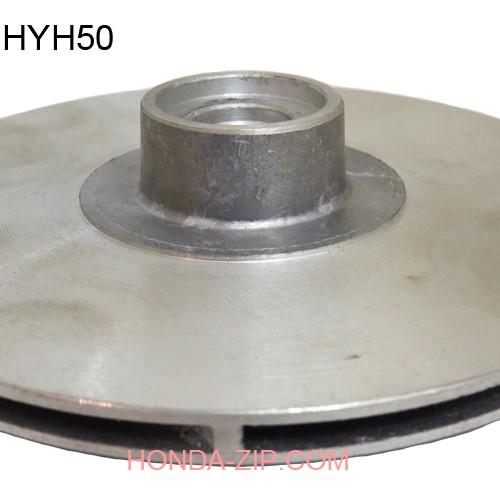 Крыльчатка помпы HYUNDAI HYH 50 AL (№6)