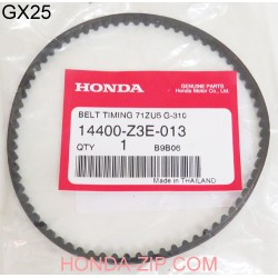 Ремень ГРМ двигателя HONDA GX25 NT