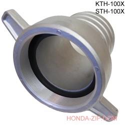 Гайка со штуцером для помпы KOSHIN KTH-100X STH-100X